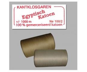 COTON D'ÉGYPTE 100/2